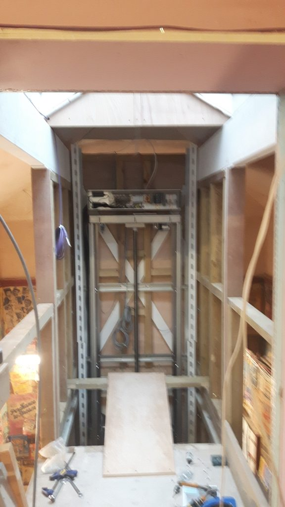 Top of suspended lift and exit to bar
